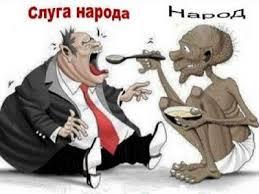Яценюк и Насиров препятствуют проекту открытой таможни, - Саакашвили - Цензор.НЕТ 9833