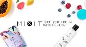 <b>MIXIT</b>