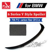 bmw 640i <b>rear</b> spoiler