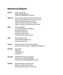 skills profile resume examples good skills to include on your good skills to write on a resume k resume full how to write computer skills to