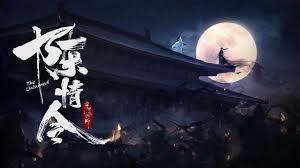 """<b>The Untamed</b>"" An Unexpected Surprise 陈情令 <b>Fantasy</b> Xianxia ..."
