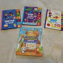 <b>Развивающие книги</b> издательства <b>Clever</b> – купить в Москве, цена ...