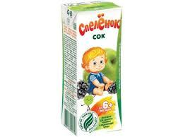Детские товары <b>Спелёнок</b> - купить в детском интернет-магазине ...