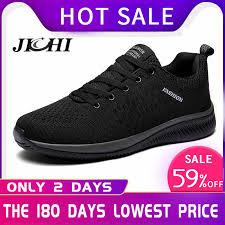 Кроссовки унисекс; дышащая повседневная <b>обувь</b>; мужская ...