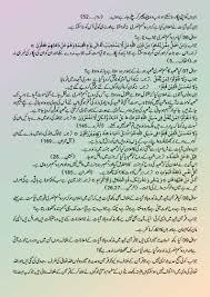 an essay on mother in urdu coursework academic writing service an essay on mother in urdu
