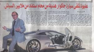 """Résultat de recherche d'images pour """"khalid alioua"""""""