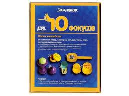 Купить набор для фокусов и <b>волшебства Step puzzle Школа</b> ...