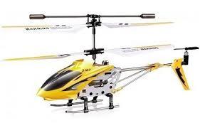 <b>Радиоуправляемый вертолет Syma GYRO</b> ИК-управление RTF