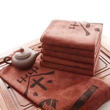 Best value <b>Microfiber</b> Tea Towel – Great deals on <b>Microfiber</b> Tea ...