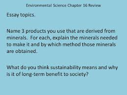 environmental science chapterreview bond – funds posted by a  environmental science chapterreview essay topics nameproducts you use that are derived