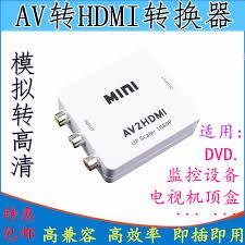 <b>AV</b> to <b>HDMI</b> Converter RCA to HD <b>AV Turn HDMI</b> Analog Video ...