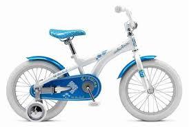 <b>Велосипеды</b> в Москве, купить <b>велосипед</b> недорого- Интернет ...