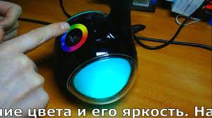 Обзор <b>лампы настольной</b> с RGB подсветкой, Bluetooth, MP3 и ...