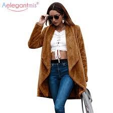 Aelegantmis <b>Autumn New</b> Short Faux Soft Leather Jacket <b>Women</b> ...