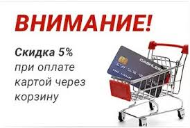 <b>Комплект резиновых ковриков</b> на тележку купить в Москве
