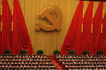 Images & Illustrations of Communist Party of China
