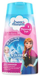 <b>Happy Moments</b> Маленькая фея <b>Шампунь</b> для силы и блеска ...
