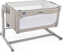 Детская <b>кроватка Chicco Next2Me Magic</b> (Sand) купить в ...