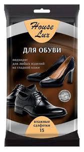 Купить <b>Влажные салфетки</b> для <b>обуви</b> из гладкой кожи House Lux ...