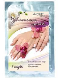 <b>Перчатки</b> косметические FABRIK Cosmetology 5199312 в ...