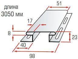 <b>Соединительная планка</b> для монтажа сайдинга