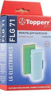 <b>Topperr FLG</b> 71 комплект <b>фильтров</b> для пылесосов LG Electronics
