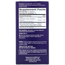 Отзывы (19) <b>Carb Intercept</b> with <b>Phase</b> 2 Carb Controller, 1000 mg ...