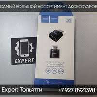 Товары Expert Тольятти | Ремонт мобильных устройств – 56 ...