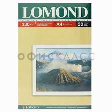 <b>Фотобумага LOMOND</b> глянцевая односторон., <b>А4</b>, <b>230г</b>/<b>м2</b>, 50л.