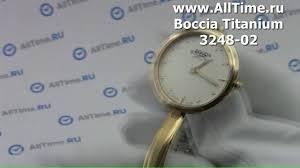 Обзор. <b>Женские</b> наручные <b>часы Boccia Titanium</b> 3248-02 - YouTube