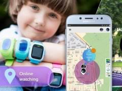 Step By Step: Child`s phone and gps Free Download