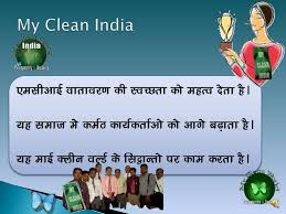 importance of school essay in hindi   essay for you  importance of school essay in hindi   image