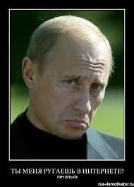Россия выделит на интеграцию Кыргызстана в Таможенный союз 500 млн долларов - Цензор.НЕТ 4598