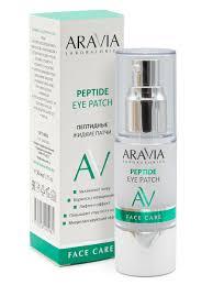 Жидкие пептидные <b>патчи для глаз Peptide</b> Eye Patch, 30 мл ...