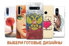 Чехлы на iPhone <b>XR</b> купить чехол для Айфон <b>ХР</b> цены, заказать ...