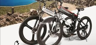 Get The <b>Samebike LO26 Smart</b> Folding Electric Bike at $821.75 ...