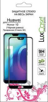 Купить Защитное стекло <b>LuxCase 3D</b> для Honor 10 Black по ...