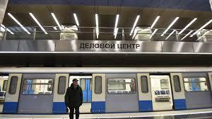 Четыре <b>станции московского метро</b> разгрузились на <b>7</b>–12 ...
