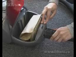 <b>мешок</b> пылесборник для пылесоса - YouTube