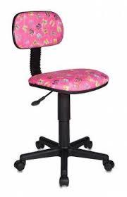 <b>Детское кресло Бюрократ CH</b>-201NX/FLIPFLOP_P купить со ...
