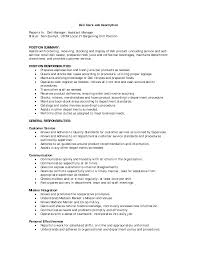 Professionally Designed Customer Service Resume Templates Customer ... insurance customer service to apply for this position please within customer service job description