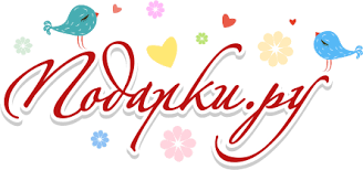 Именной <b>термостакан Happy New Year</b>   Термокружки   Подарки.ру