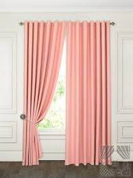 Купить Комплект штор <b>Элести</b> розовый в Санкт-Петербурге ...