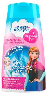 Купить <b>Шампунь для волос детский</b> Happy Moments Холодное ...