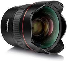 Объектив <b>Yongnuo YN 14mm</b> f/2.8 Canon EF купить недорого в ...