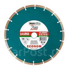 <b>Алмазный диск</b> MD-STAR сегментный 230х22,23х2,6мм ...
