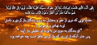 اللهم بلغنا رمضان  Images?q=tbn:ANd9GcSfdLElKkzu6QYyimWH8tAUE9-DqkNLMtrKezo-H6UEXpXPMjSg