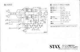 high quality stax headphone adapter head fi org staxsrd7mk2schematic png