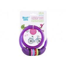 ROXY-KIDS <b>Замок с кодом для</b> колясок RSL-121200