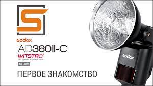 StrobiusREVIEW | <b>Godox AD360II</b>-<b>C</b> TTL <b>WITSTRO</b> для Canon ...